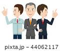 ビジネスマン 作業員 営業 44062117