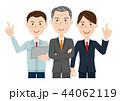 ビジネス チーム 作業員のイラスト 44062119