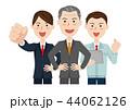 作業員 チーム ビジネスのイラスト 44062126