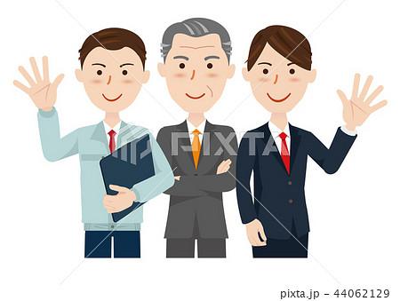 ビジネスマン 作業員 営業 44062129