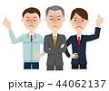 チーム ビジネス 作業員のイラスト 44062137
