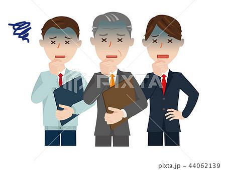 男性 ビジネスチーム 44062139