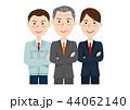 ビジネスマン ビジネス チームのイラスト 44062140