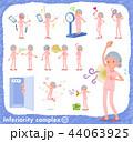 flat type patient senior woman_complex 44063925