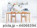 キッチン・ダイニング 44066394