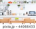 キッチン・ダイニング 44066433