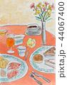 絵画・朝食イメージ《洋食》 44067400