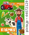 農夫 農家 農民のイラスト 44072129