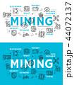 採掘 仮想通貨 ビットコインのイラスト 44072137