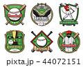 スポーツ ベースボール 白球のイラスト 44072151