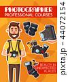 カメラマン フォトグラファー 写真家のイラスト 44072154