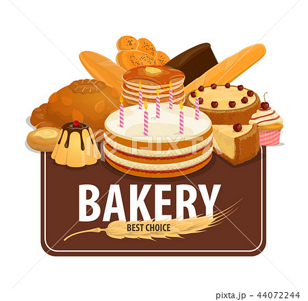 Bakery shop pastry and confectionery, vector 44072244