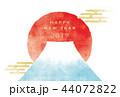 年賀状 富士山 水彩イラスト 44072822