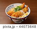 海老かつ丼 44073648
