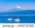 富士山 船 海の写真 44074580