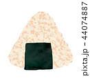 おにぎり ご飯 和食のイラスト 44074887