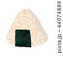 おにぎり ご飯 和食のイラスト 44074889