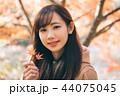 女性 秋 冬の写真 44075045