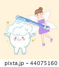 teeth with tooth fairy 44075160