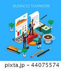 概念 ビジネス 職業のイラスト 44075574