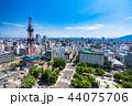 札幌テレビ塔 大通公園 都市風景の写真 44075706