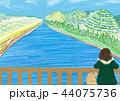 川 女の子 犬のイラスト 44075736