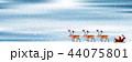 クリスマス サンタクロース トナカイのイラスト 44075801