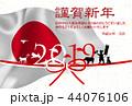 亥 日本 年賀状 背景  44076106