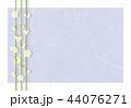 梅 白梅 花のイラスト 44076271