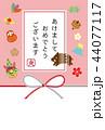 年賀状 亥 猪のイラスト 44077117