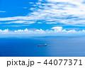 海 大海原 大海の写真 44077371