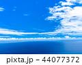 海 大海原 大海の写真 44077372