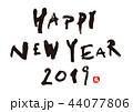 HAPPY NEW YEARのイラスト 44077806
