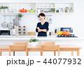 キッチン 主婦 台所の写真 44077932