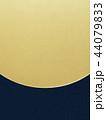 背景 金箔 金色のイラスト 44079833