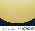 背景 金箔 金色のイラスト 44079845