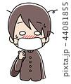 風邪 生徒 インフルエンザのイラスト 44081855