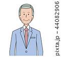 シニア 笑顔 ビジネスマンのイラスト 44082906