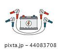 バッテリー 電池 車のイラスト 44083708