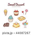 コレクション 集 デザートのイラスト 44087267