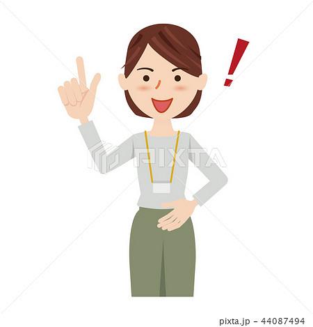 ビジネス 女性 カジュアル ビジネスカジュアル スタッフ 44087494