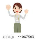 ビジネス 女性 カジュアル ビジネスカジュアル スタッフ 44087503