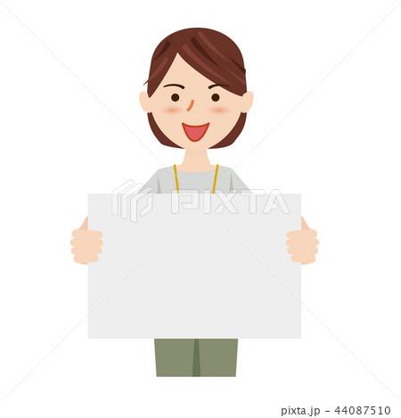 ビジネス 女性 カジュアル ビジネスカジュアル スタッフ 44087510