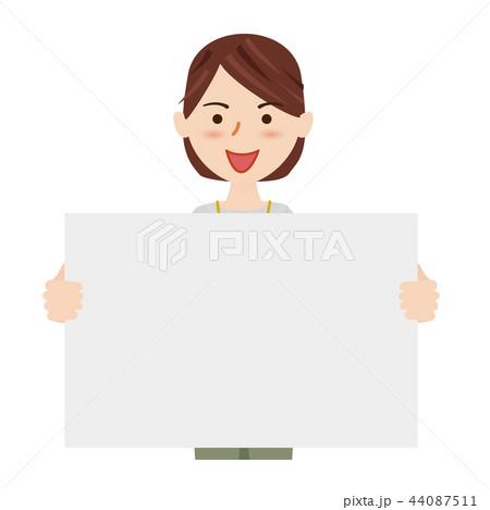 ビジネス 女性 カジュアル ビジネスカジュアル スタッフ 44087511