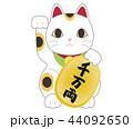 招き猫 縁起物 和のイラスト 44092650
