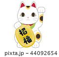 招き猫 縁起物 和のイラスト 44092654
