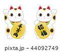 招き猫 縁起物 和のイラスト 44092749