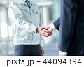 握手 ビジネスマン ビジネスの写真 44094394