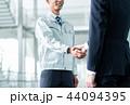 握手 ビジネスマン ビジネスの写真 44094395