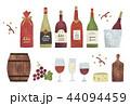 ワイン水彩 44094459